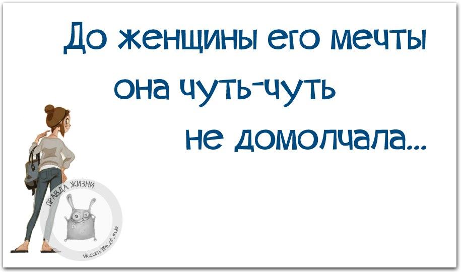 https://pp.vk.me/c543105/v543105334/1b5b6/tsoGp-KlQPU.jpg