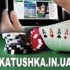 Pro-Poker Katushkainua