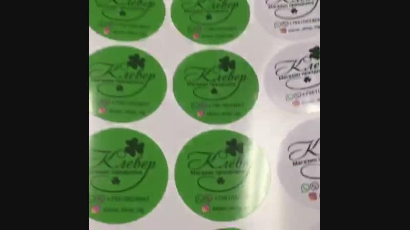 Печать наклеек на обычной глянцевой пленке для @klever forever Диаметр 15 мм 1 1 руб шт 40 мм 1 9 руб шт