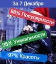 Сергей Владимиров фотография #46