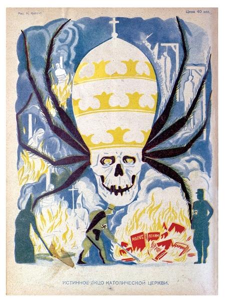 Советские плакаты с Антирелигиозной пропагандой