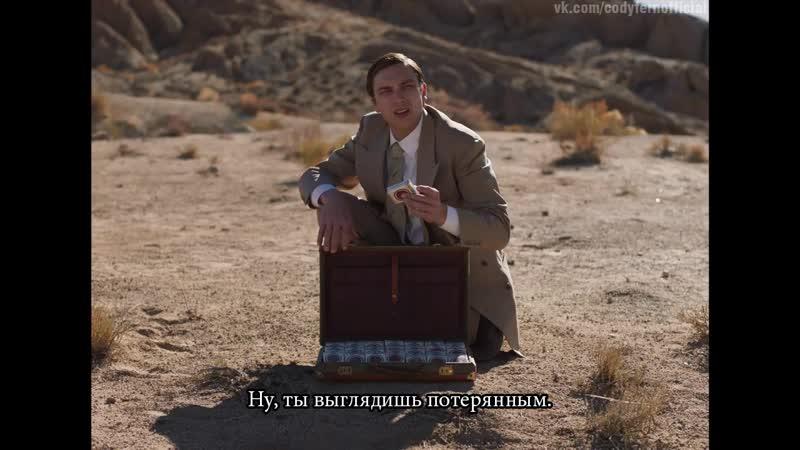 Cody Fern in La grande noirceur, au cinéma le 25 janvier [rus.sub]