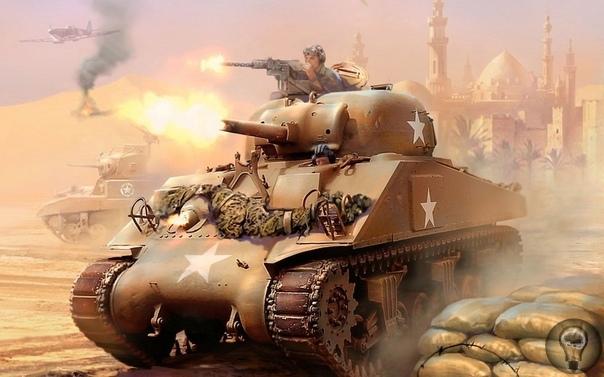 Средний танк Шерман Американский средний танк M4 Шерман активно использовался в нескольких войнах и стал по-настоящему массовым, уступив в количестве лишь Т-34 вместе с Т-54. Своё название он