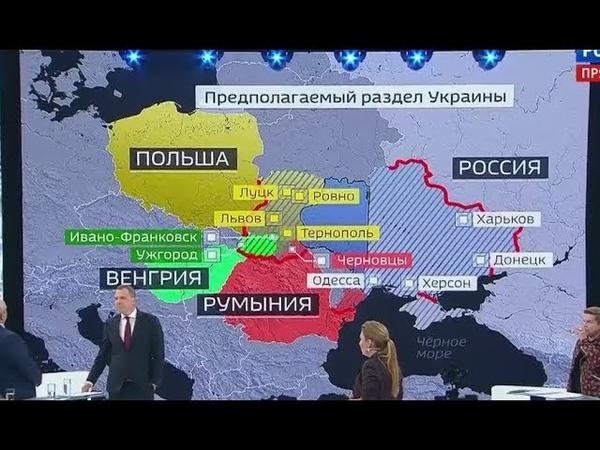 Срочно! Путин ПОДСТРЕКАЕТ Венгрию ОТКУСИТЬ кусок от Украины!