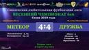 Весенний сезон 6х6-2019. МЕТЕОР - ДРУЖБА 4:4 (обзор матча интервью)