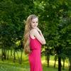 Viktoria Shnek
