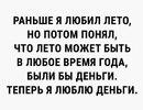Алексей Кабанов фото #27