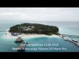 Conrad Maldives облет на DJI Mavic Pro. Видео: Юрлов Александр