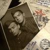 """Конкурс """"Семейные фотохроники Великой Отечествен"""