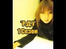 538 ТРАВМАТИЧЕСКИЙ ФЕЙК на БИКИНИ МОЙКЕ 1