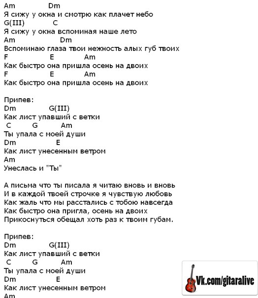 Текст песни северный ветер