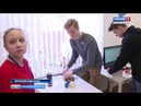 """В Новгородском Кванториуме прошел очный этап областного хакатона """"IT - СТАРТ"""". В нем приняли участие одиннадцать команд, каждая из которых должна была разработать устройство или модель для создания умной городской среды. Анастасия Тэммо продолжит."""
