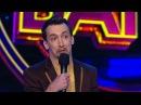 Comedy Баттл. Суперсезон - Сергеич (1 тур, выпуск 1, 04.04.2014)