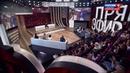 Андрей Малахов. Прямой эфир. Специальный выпуск: Киркоров, Басков и Лазарев ловят волну в Сочи!