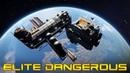 ПОВЫШЕНИЕ РАНГА КАДЕТ НА ЛЕГКОМ ЗАДАНИИ Elite Dangerous 10