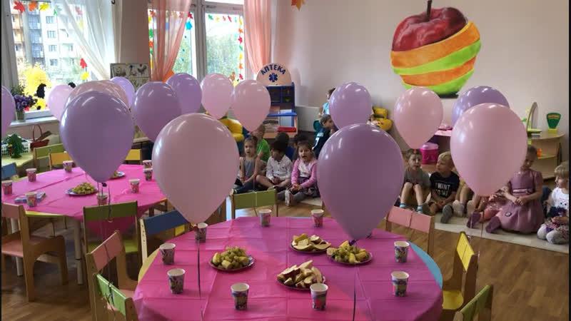 День рождения в саду 1 (Трехгорка)