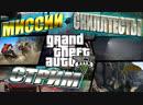 СТРИМ GTA 5 НА ПКРЕАЛЬНАЯ ЖИЗНЬ В ГТА ОНЛАЙНГРАФИКА MTA RP ОТДЫХАЕТ