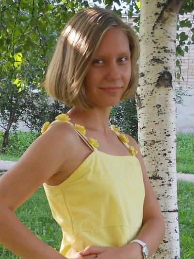 Маша Бойко, 8 февраля 1999, Стерлитамак, id114460321