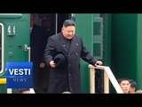 The Inside Scoop on Kim Jong Uns Visit to Russia! Last Minute Planning Was Touch and Go!