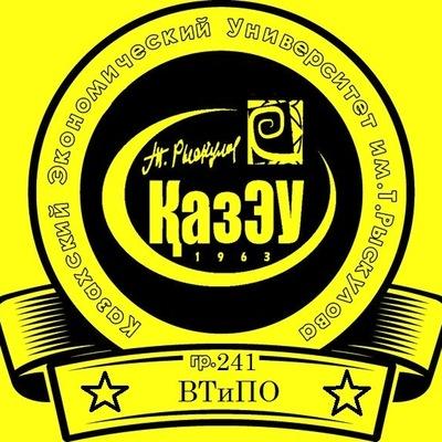 Акжол Аупенов, 10 сентября 1995, Купянск, id185640483