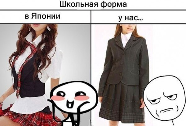 юно гасай: