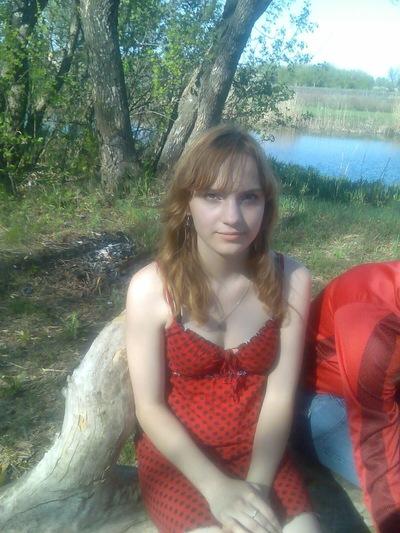 Анютка Вдовина, 22 сентября , Саратов, id144609360