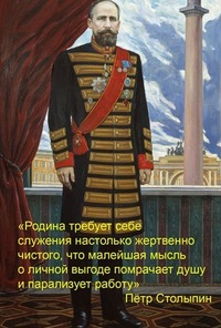 Dmitriy F-V