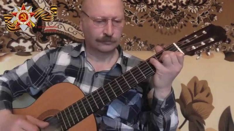 Вечер на рейде В. Соловьёв-Седой (Evening on the roads-V.Solovyov-Sedoy)