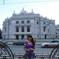 Дарья Босунова