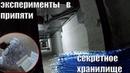 нашли ужасающие документы в секретном хранилище СССР.эксперименты над людьми