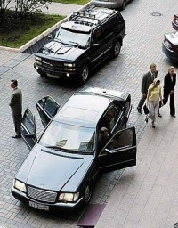 Bodyguard Secyrity, 8 февраля 1995, Пермь, id183133572