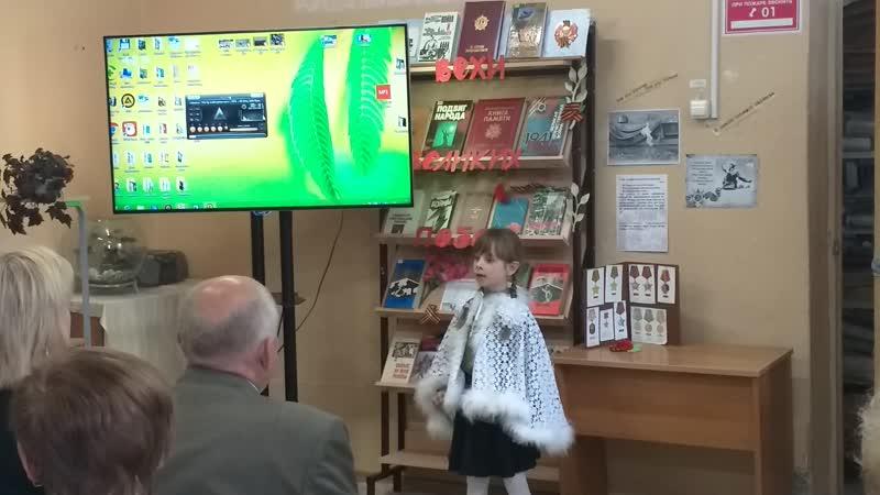 Михайлова Полина ГБОУ СОШ №6 1 кл
