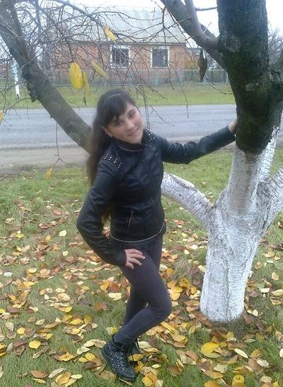 Дарья Харенко, 7 ноября , Черниговка, id120942072