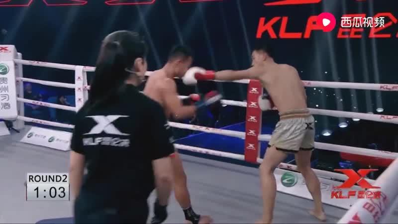 昆仑决俱乐部联赛 任国豪vs赵战士