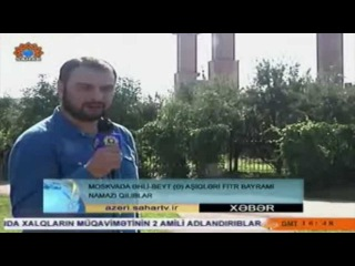 Azeri Sahar Tv | Fitir Bayrami Moskva | Inam mescidi | [www.ya-ali.ws]