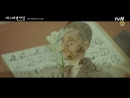 Мистер Саншайн   Mr. Sunshine   미스터 션샤인 -  6 серия [Превью]