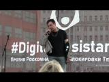 Loqiemean выступил с агитационной речью в Москве [30.04.18] [NR]