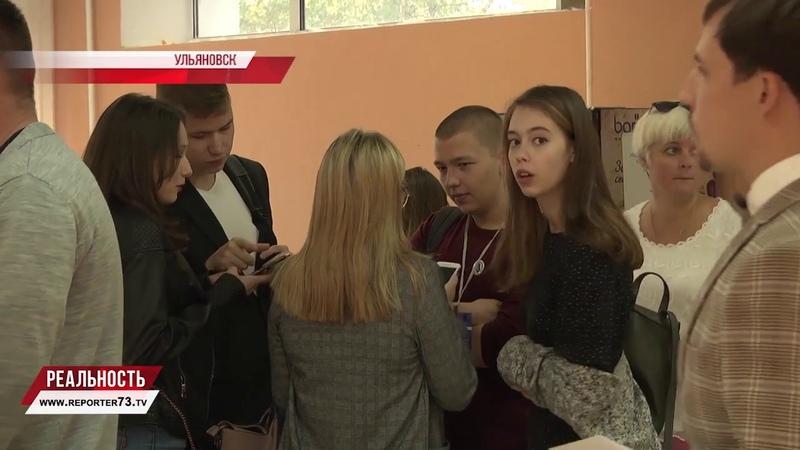Конгресс общественных наблюдателей Ульяновской области (6.09.2018 г.)