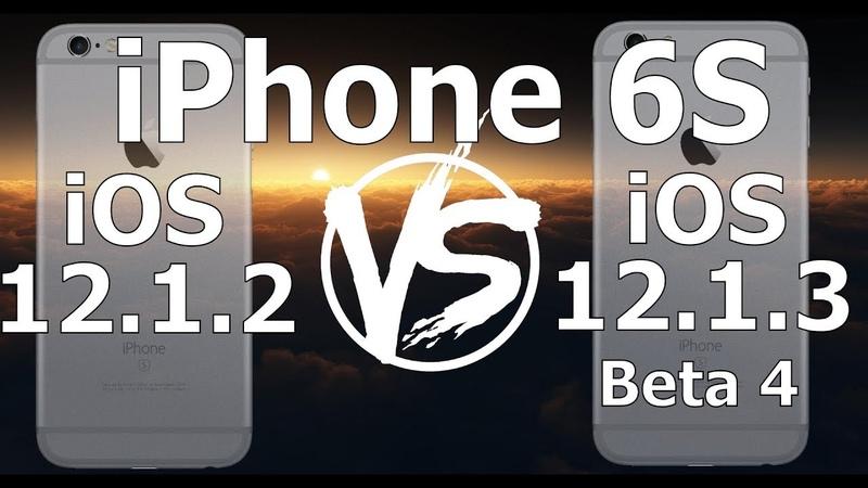 Speed Test : iPhone 6S - iOS 12.1.3 Beta 4 vs iOS 12.1.2 (Build 16D5039a vs 16DC104)