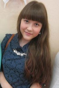 Дианочка Любимова