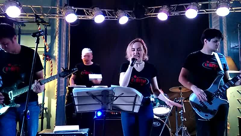 Квар.на Сов.день рок-н-ролла11ч