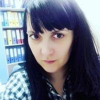 Стефания Владина