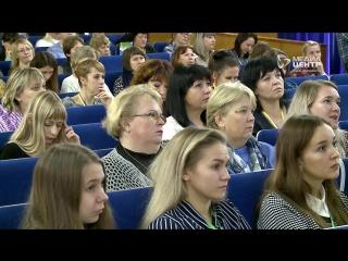 Всероссийская конференция Здоровая семья для ребенка в Череповце