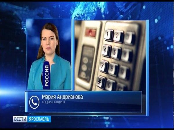 Делегация Ярославской области продолжает работу в Республике Беларусь