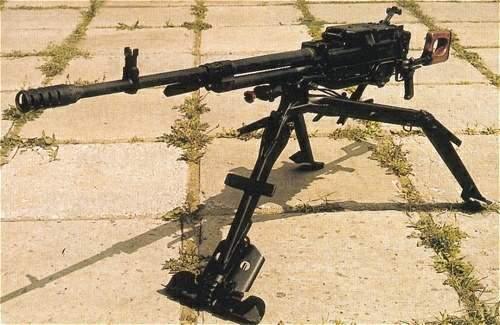 крупнокалиберный пулемёт,