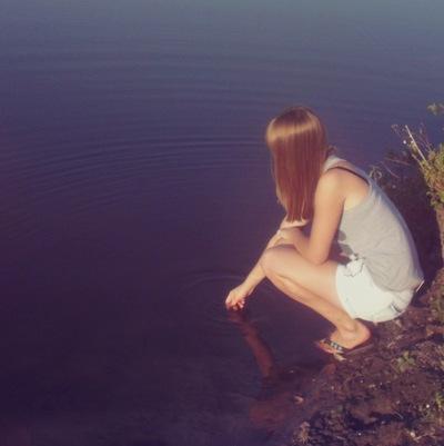 Алёна Матвеева, Белгород, id157688599