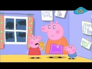Свинка Пеппа Гроза (24 серия)