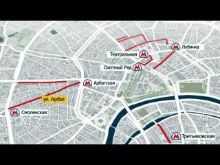 В Москве после реконструкции открылась Крымская набережная - Первый канал
