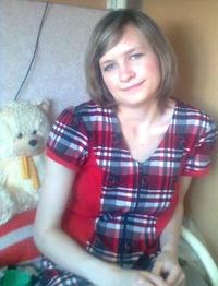 Елена Дубовикова, 16 ноября 1991, Киев, id168046792