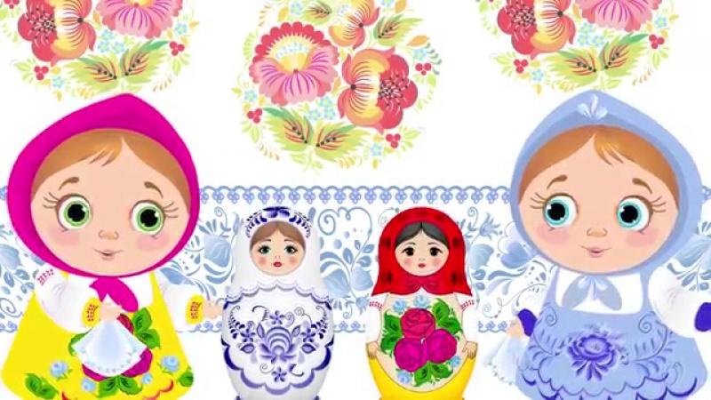 Русские МАТРЁШКИ, мульт-песенка, видео для детей _ Russian doll song for kids. Н